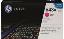 HP Q5953A № 643A картридж лазерный оригинальный пурпурный, 10000 страниц  для принтер hp color laserjet 4700, 4700dn, 4700dtn, 4700htn, 4700n, 4700ph+