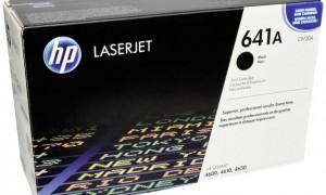 HP C9720A № 641A картридж лазерный оригинальный черный, 9000 страниц для принтер hp color laserjet 4600, 4600dn, 4600dtn, 4600hdn, 4600n, 4650, 4650dn, 650dtn, 4650hdn, 4650n