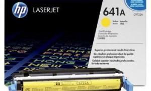 HP C9722A № 641A картридж лазерный оригинальный желтый, 8000 страниц для принтер hp color laserjet 4600, 4600dn, 4600dtn, 4600hdn, 4600n, 4650, 4650dn, 650dtn, 4650hdn, 4650n