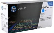 HP C9732A № 645A картридж лазерный оригинальный голубой, 12000 страниц для принтер hp color laserjet 5500, 5500dn, 5500dtn, 5500hdn, 5500n, 5500tdn, 5550, 5550dn, 5550dtn, 5550hdn, 5550n