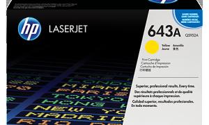HP Q5952A № 643A картридж лазерный оригинальный желтый, 10000 страниц  для принтер hp color laserjet 4700, 4700dn, 4700dtn, 4700htn, 4700n, 4700ph+