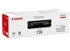 canon-c-728-medium