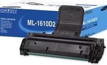 картридж Samsung ML-1610 D2 для Samsung ML-1610/1615/1650