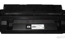 картридж C4129X (29X) для HP LaserJet 5000 5000N 5100dtn