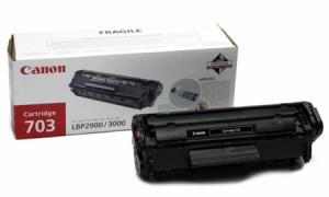 canon7616a005