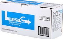 Kyocera TK-570C картридж лазерный оригинальный голубой, 12000 страниц для принтер kyocera fs-c5400, fs-c5400dn